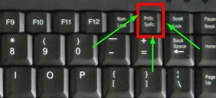 讲解电脑如何截图