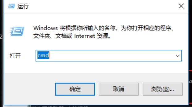 小编教你使用ipconfig命令的方法
