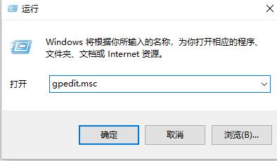 讲解无法访问 您可能没有权限使用网络资源怎么解决