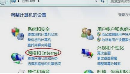 小编教你ie浏览器打不开网页怎么办