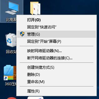 展示不是有效的win32应用程序