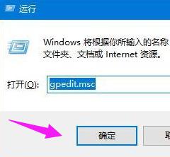 小编教你电脑mac怎么关闭445端口