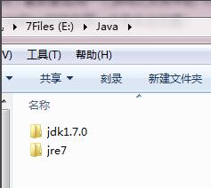 解答如何配置jdk环境变量