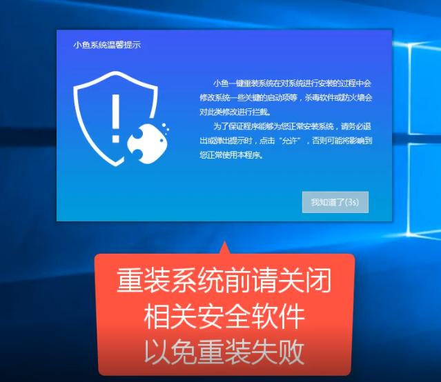 处理windows7如何重装