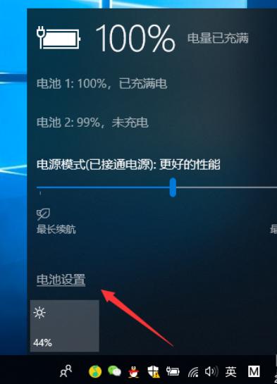 演示如何调节电脑显示屏亮度