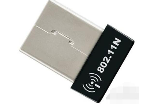 细说台式机怎么使用无线网卡