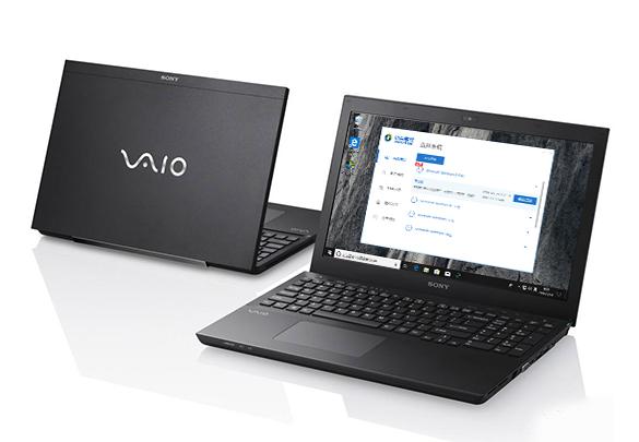 VAIO索尼笔记本重装系统教程