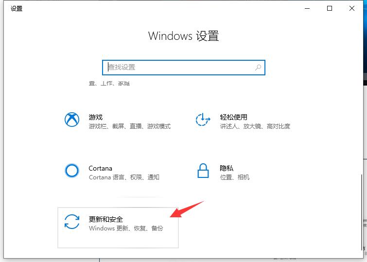 解决windows10系统一键还原的图文教程
