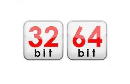 windows64位系统和32位系统的区别