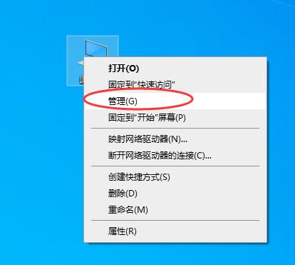 windows10操作系统如何更新鼠标驱动