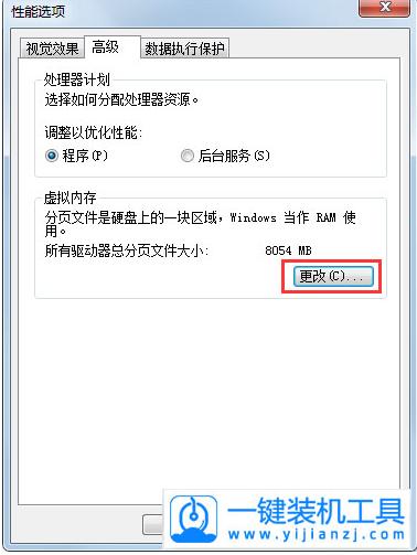 windows7系统如何优化设置,windows7系统优化设置方法