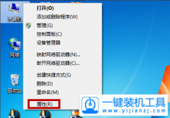 windows无法访问指定设备路径或文件解决方法
