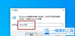 win10应用程序发生异常unknown software解决方法