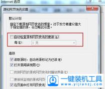 msfeedssync.exe进程作用是什么 可以关闭吗