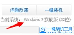 wp8手机连接电脑  首先必须保证电脑为WIN7以上的系统
