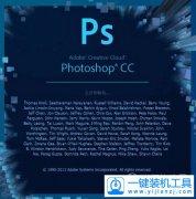 photoshop cs3序列号  最新PS CC序列号分享