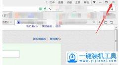小鱼整理网页版阿里旺旺win7系统打不开解决方法
