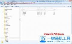 老司机win7使用itunes无法联系iphone软件更新服务器处理方法