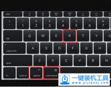 苹果电脑系统变得卡顿系统还原方法