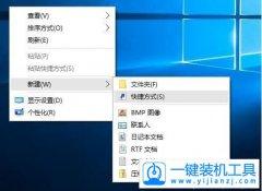 windows10电脑锁屏快捷键是哪个