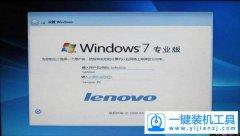 windows7万能激活码适用于各类型版本