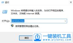 请检查名称的拼写Windows10系统问题解决方法