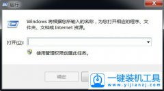 win7系统服务UPnP Device Host禁用方法