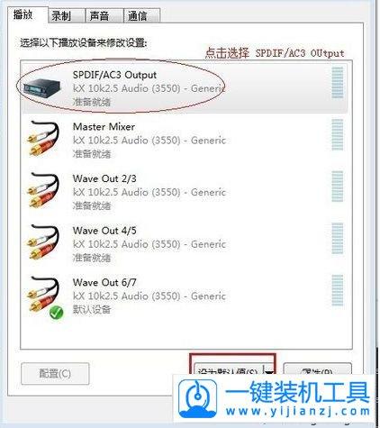win7怎么安装kx驱动_win7安装kx驱动的图文教程