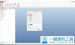 win10电脑CREO /PROE5.0草绘工具圆工具使用方法