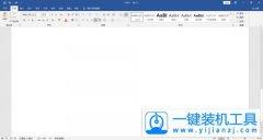 win10系统Word2019表格环绕文字实现方法