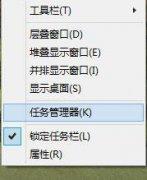 Windows 10升级通知gwx.exe进程删除方法