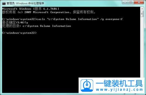 System Volume Information文件夹是什么 能删除吗