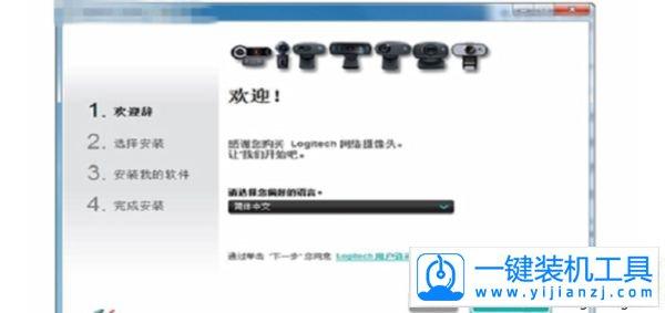 笔记本电脑摄像头驱动程序怎么安装?笔记本安装摄像头驱动的教程