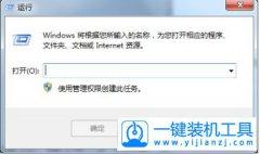 Windows10电脑经常死机是什么原因怎么解决