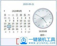 Win7系统更多不同时区时钟自定义设置方法