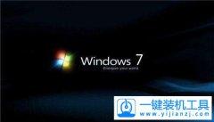 windows7需要什么配置 最低配置要求是哪些