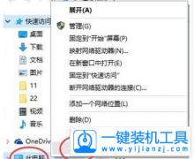 win10电脑用友u8安装方法