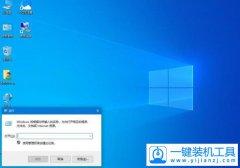 小鱼教你Windows10虚拟内存的查看方法