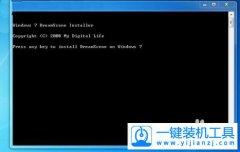 windows7系统梦幻桌面开启方法