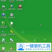 bootmgr is missing最简单解决方法