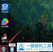 windows7怎么设置锁定任务栏