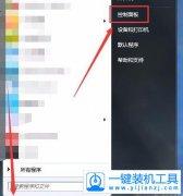 win7系统允许远程访问的具体操作方法