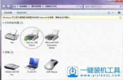 办公室Windows7系统共享打印机怎么设置