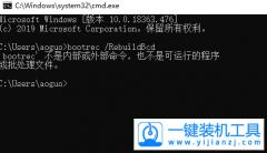 windows7出现启动修复是怎么造成的
