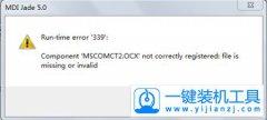 win10解压JADE6.5安装运行jade出现错误提示:Run-time error339