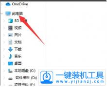 显卡驱动与windows10版本不兼容解决方法