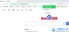 Win10系统ie浏览器兼容性视图设置方法