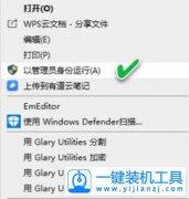 "Windows10家庭版添加并开启""沙盒""功能方法步骤"