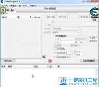 ce6.3游戏修改作弊器中文版怎么样