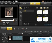 corel videostudio pro x5更新说明